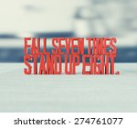 "motivational red 3d quote ""fall ... 
