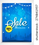 Beautiful Sale Poster  Banner...