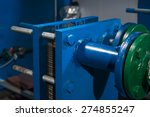 convector radiator in the... | Shutterstock . vector #274855247
