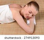 beautiful young woman getting...   Shutterstock . vector #274913093