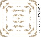 vector set of decorative hand... | Shutterstock .eps vector #274960013