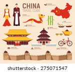 country china travel vacation... | Shutterstock .eps vector #275071547