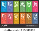 jazzy calendar 2016  ... | Shutterstock .eps vector #275084393
