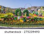 everland resort of seoul  korea ... | Shutterstock . vector #275239493