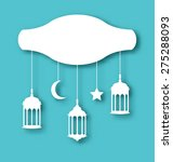 illustration eid mubarak...   Shutterstock . vector #275288093