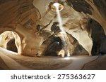 israel national park. bell... | Shutterstock . vector #275363627
