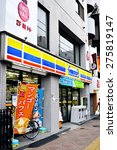 Small photo of KOTO, TOKYO - JUNE 4, 2014: Mini Stop is one of the major convenience store chains in Japan. It is a subsidiary of AEON Holdings, the biggest Japanese retail group.