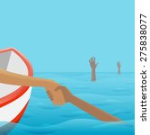 rescue of drowning. vector... | Shutterstock .eps vector #275838077