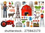 Farm In Village Vector Logo...