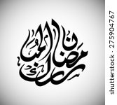 calligraphy of arabic text of... | Shutterstock .eps vector #275904767