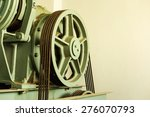 elevator shaft maintenance.... | Shutterstock . vector #276070793