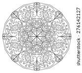 black white round ethnic... | Shutterstock .eps vector #276142127