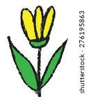 doodle yellow tulip flower | Shutterstock .eps vector #276195863