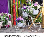 photo of white bicycles with... | Shutterstock . vector #276293213