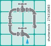 plumbing pipe icon vector and... | Shutterstock .eps vector #276318083