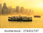 hong kong ferry in the bay at...
