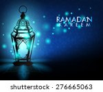 Beautiful Elegant Ramadan...