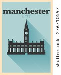 manchester city minimal poster