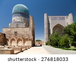 view from bibi khanym mosque  ... | Shutterstock . vector #276818033