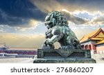 Chinese Guardian Lion. People...