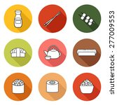 set of simple icons with... | Shutterstock .eps vector #277009553