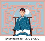 the eastern woman. | Shutterstock .eps vector #27717277