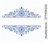 vector vintage floral ... | Shutterstock .eps vector #277454153