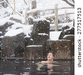 western man soaking in japanese ... | Shutterstock . vector #277517513