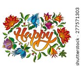 vector colorful lettering with... | Shutterstock .eps vector #277571303