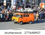 Small photo of ST.PETERSBURG, RUSSIA: - MAY 9, 2015: Car UAZ-452 on Nevsky Prospect. Serial production of UAZ-452 launched in 1965. The celebration of 70 anniversary of Victory in the Great Patriotic War.