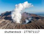 Volcano  Kyushu  Mount Aso ...