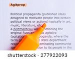 Small photo of agitprop word highlighted on the white paper