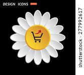 white daisy flower. flat design ...