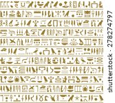 Ancient Egyptian Hieroglyphs...