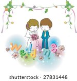wedding story | Shutterstock .eps vector #27831448
