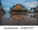 beautiful wat pa phu kon at... | Shutterstock . vector #278697377