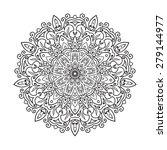 hand drawing zentangle element. ...   Shutterstock .eps vector #279144977