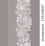 Vertical Seamless pattern lace.