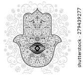hamsa hand amulet tattoo style | Shutterstock .eps vector #279439277