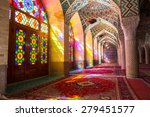 shiraz  iran   april 26  2015 ... | Shutterstock . vector #279451577