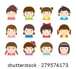 girl's hairstyle set | Shutterstock .eps vector #279576173