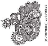 Black Line Art Ornate Flower...