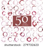 vector set of wine stains. | Shutterstock .eps vector #279732623