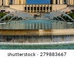 Fountains At Tracadero Gardens...