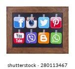 Постер, плакат: Twitter viber instagram viber blogger