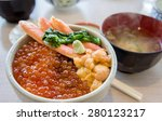 Japanese Rice  With Topping ...