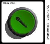 live music. icon. vector design ...