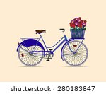 cyclists from the recent past... | Shutterstock .eps vector #280183847