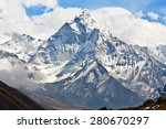 Ama Dablam Peak In Sagarmatha...