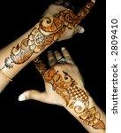 beautiful henna design on hands | Shutterstock . vector #2809410